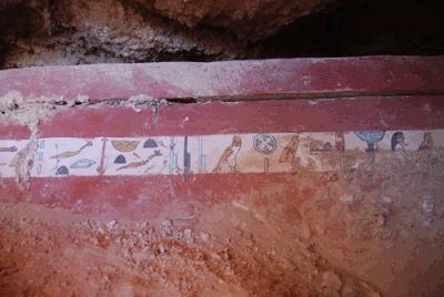 Sarcofago di Iqer